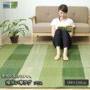い草 ラグマット/絨毯 【約3畳 シンプル 格子柄 長方形 グリーン 約180cm×240cm】 撥水 防滑 抗菌 防臭 消臭 調湿 『NSプラム』