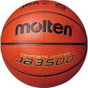 モルテン(Molten) バスケットボール6号球 JB3500 B6C3500