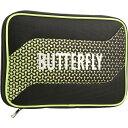 【ポイント20倍】バタフライ(Butterfly) 卓球ラケットケース メロワ・ケース 62800 ライム