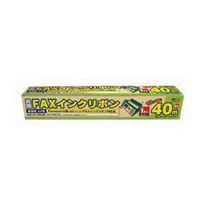 【マラソンでポイント最大35倍】(まとめ)ミヨシ MCO カーテン 汎用FAXインクリボン デスク FXS40PA-1【×10セット】:インテリアの壱番館 MCO テレビ台 汎用FAXインクリボン FXS40PA-1