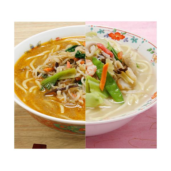 レンジで簡単!長崎ちゃんぽん&坦々麺 30食【代引不可】