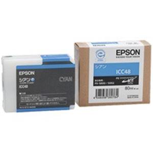 【ポイント20倍】(業務用5セット) EPSON エプソン インクカートリッジ 純正 【ICC48】 シアン(青) プリンターインク トナーカートリッジ OAインク トナー リボンアンチ縮小(アンチ縮小)