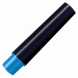 【ポイント20倍】(業務用200セット) ZEBRA ゼブラ 紙用マッキーカートリッジ/水性ペン用替え芯 【太字・細字/ライトブルー】 2本入りRWYT5-LB ×200セット 裏うつりなし!発色のよい水性マーカー サインペン 事務用品