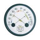 【マラソンでポイント最大44倍】(まとめ)EMPEX 温度・湿度計 エスパス 温度・湿度計 壁掛用 TM-2332 ブラック【×3セット】
