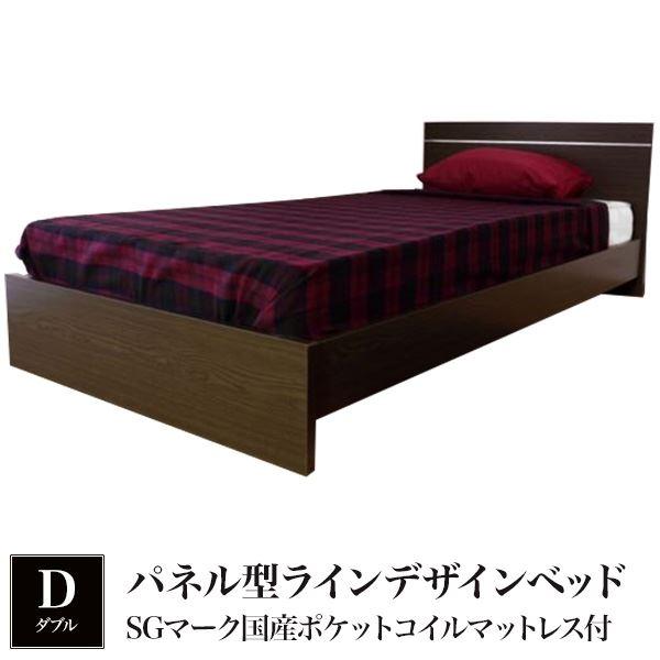国産 パネル型シンプルベッド 【ダブル】 ホワイト SGマーク日本製ポケットコイルマットレス付き【】 色々なサイズを組み合せて使えるデザインベッド