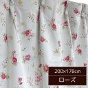 バラ柄遮光カーテン 【1枚のみ 200×178cm/ローズ】 洗える・形状記憶 薔薇柄 3級遮光 『ファンシー』
