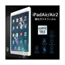 (まとめ)ITPROTECH 強化ガラスフィルム For iPad Air
