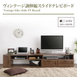 ローボード(テレビ台/テレビボード) 【Fanni】ホワイ