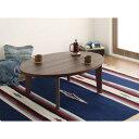 【単品】こたつテーブル 楕円形(105×75cm)【Paleta】ブラウン×ホワイト オーバル&ラウンドデザイン天板リバーシブルこたつテーブル【Paleta】パレタ【代引不可】