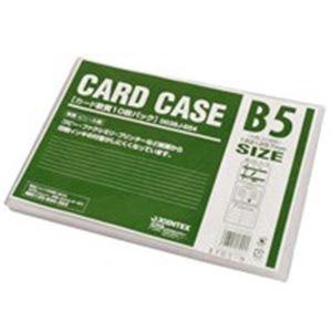 【ポイント20倍】(業務用40セット) ジョインテックス カードケース軟質B5*10枚 D038J-B54 薄型ケース カードケース 事務用品 まとめお得セット