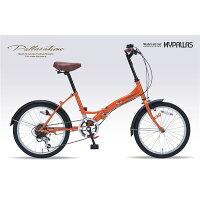 MYPALLAS(マイパラス) 折畳自転車20・6SP M-209 オレンジの画像