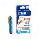 (業務用セット) エプソン EPSON インクジェットカートリッジ ICC70L シアン(増量) 1個入 【×2セット】