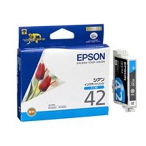 【ポイント20倍】(業務用40セット) EPSON エプソン インクカートリッジ 純正 【ICC42】 シアン(青) プリンターインク トナーカートリッジ OAインク トナー リボンくわしい