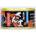 さんま味噌甘辛煮/缶詰セット 【24缶セット】 フレッシュパック 賞味期限:常温3年間 『木の屋石巻水産缶詰』