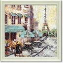 ウィリアムブライトン ゲル加工アートフレーム WB-15001 チャーミング パリ カフェ