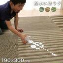 【クーポン配布中】撥水い草 ラグマット/絨毯 【約4畳 長方形 グリーン】 約190×300cm 格子柄 裏:ウレタン 抗菌 防臭 湿度調整効果 〔リビング〕