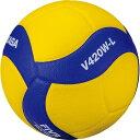 MIKASA(ミカサ)バレーボール軽量4号球 小学生用 練習球【V420WL】
