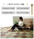 純国産 い草花ござ 『Fブロック』 ブラウン 江戸間8畳(約348×352cm)(裏:ウレタン)【ブラウン】 【代引不可】