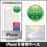 �ں߸˽�ʬ�ò��ۡ�����̵����iPhone5�� ���եȥ��ꥳ���� �ۥ磻�ȡ�AC-P5-SR WH �� iPhone 5���ڥ����ȯ���ΰ١������ѤϤǤ��ޤ���ۡ�RCP��