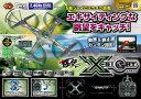 【送料無料】トーコネ マルチコプター 極空 エクサイト GXS-40 2.4Ghz 6軸ジャイロ×カメラ搭載 ゴクー ドローンの画像