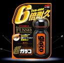 【あす楽】ソフト99 超ガラコ 70ml 04146 SOFT99 glaco ガラスコーティング剤