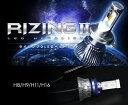 【あす楽】【送料無料】スフィアLEDヘッドライト ライジング2 SRH11060 H8/H9/H11/H16 6000K 12V/24V対応 日本製 3年保証 SPHERELIGHT スフィアライト RIZING LEDヘッドランプ