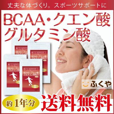 BCAAサプリメント(約1年分・2160粒)送料無料ドリンクより手軽にアミノ酸サプリクエン酸グルタミ