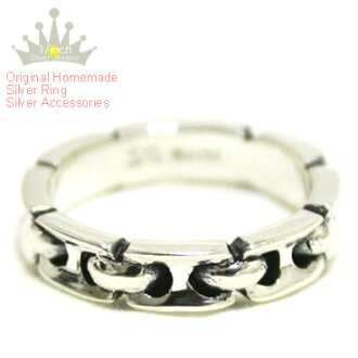【MAHO】Chain Ring