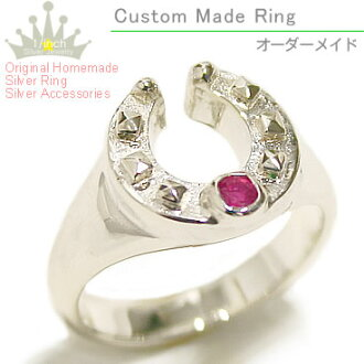 Horseshoe ジュエルシルバー rings-Ruby--Ruby marguerite ホースシューリング-sterling silver pinky ring and small, oversized, size, order and Maid, ring, ladies, handmade and adult simple, chic and July birth stone and power stone 10P10Nov13fs3gm