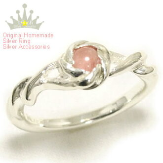 インカローズフラワー & スパイラルシルバー ring Ruby marguerite natural stones, sterling silver, pinky ring, small, oversized, size, order and Maid, ring and stones, ladies and love luck up and birthstone and flower motif 10P28oct13fs3gm