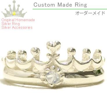ハートクラウンジュエルシルバーリング -ロイヤルブルームーンストーン[ラブラドライト]-Ruby marguerite指輪・レディース・誕生石・天然石・パワーストーン・ハートモチーフ ピンキー・小さい・特大・サイズ・オーダー・メイド・王冠