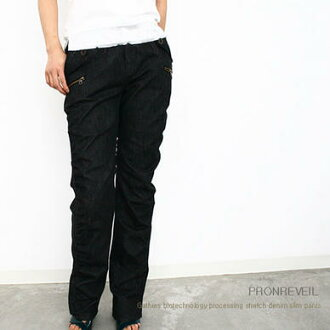 Cute babe bio processing ストレッチデニムギャザースリム pants loose big size adult natural clothing women's clothing women's outlet mode translation and 3-d casual 10P28oct13fs3gm
