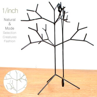 アイアンツリー accessories stand - large - key stand, ring stand, necklace stand, pendant stand-natural goods, Interior goods, objets 10P28oct13fs3gm
