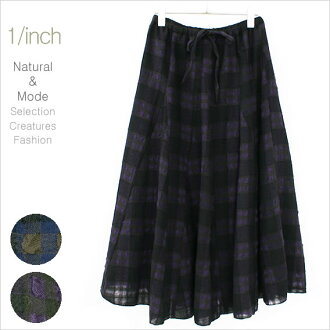 Check pattern ウールガーゼ clean light fluffy ボリュームシームロングフレアー skirt (ミセスファッション / natural fashion) natural clothing women's clothing women's translation and loose large sale outlet