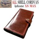 ショッピング手帳型 コードバン スマホ ケース 手帳型 iphone XS MAX スライド機能【ホーウィン社シェルコードバンコードバン 内側まで】