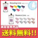 ルベル ロコル 300g カラー剤美容室専売品!!送料無料(追跡番号あり♪)