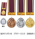 メダル 直径4.5cm【YMY-09451】28×28