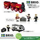 【◆】BRIOお買い得車両セット 【おもちゃ】【知育玩具】【木製玩具】【木製レール】【BRIO】【ブリオレールシリーズ】