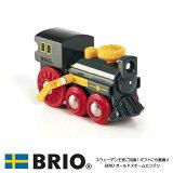 オールドスチームエンジン 【おもちゃ】【知育玩具】【木製玩具】【BRIO】【ブリオレールシリーズ】【ファーストキッズ】