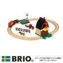 【◆】【びっくり特典あり】ファームレールセット 33719 【おもちゃ】【知育玩具】【木製玩具】【木製レール】【BRIO】【ブリオレールシリーズ】