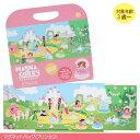 マグネットバッグ(プリンセス) 【知育玩具】【教育玩具】【おもちゃ】【ごっこ遊び】【マグネット遊び】