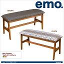 【びっくり特典あり】 emo.ベンチ EMC-2597 【エモ】【ダイニングベンチ】【リビングベンチ】【ウォールナット】【木製椅子】【ファブリックベンチ】
