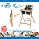 ハイチェア トラベラー 【ゴイター】【Geuther】【ベビーチェア】【木製チェア】【リビングチェア】【ダイニングチェア】