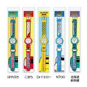 トレインデコウォッチ 【新幹線ウォッチ】【鉄道をモチーフにした時計】【キッズ腕時計】【子供用腕時計】【人気商品】【プレゼントにオススメ】