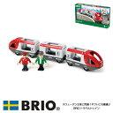【◆】トラベルトレイン 33505 【おもちゃ】【知育玩具】【木製玩具】【BRIO】【ブリオレールシリーズ】