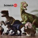 シュライヒ恐竜6体セット Schleich シュライヒ 玩具 フィギュア ジオラマ 恐竜フィギュアセット お買い得セット 在庫限り【◆】