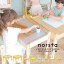 ノスター リトルデスク&リトルチェア 計2点セット 子供テーブルセット 木製机セット キッズテーブルセット 引き出し付き 天板高さ調節可能 ナチュラルテイスト ノスターシリーズ