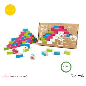 ウォール MIMMCM0-001 知育玩具 知育ゲーム ボードゲ