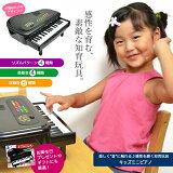 キッズミニピアノ 【知育玩具】【おもちゃ】【教育玩具】【電子メロディ】【電子玩具】【ミニグランドピアノ】【ファーストキッズ】