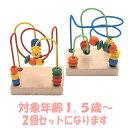 カラフルミニコースターセット 【知育玩具】【木製玩具】【おもちゃ】【子ども玩具】